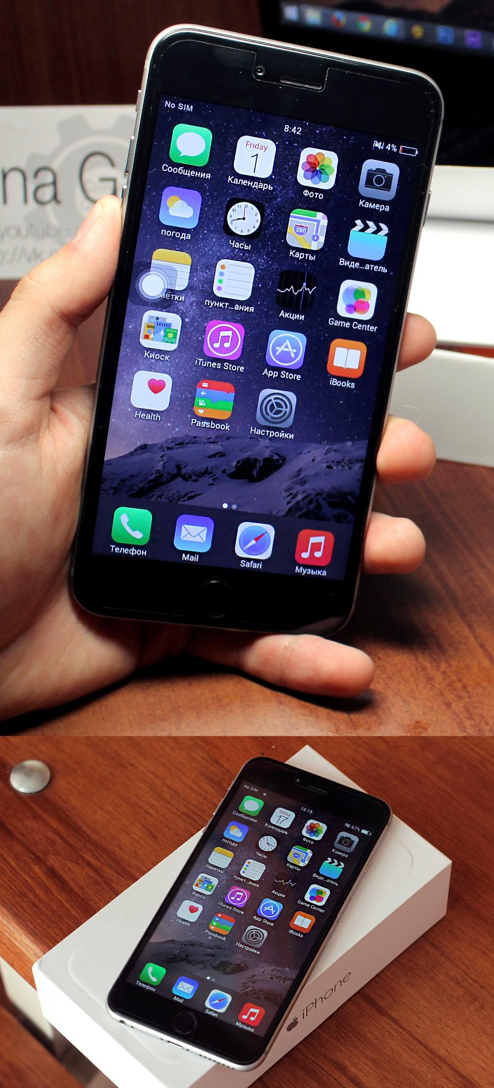 Самая точная копия iPhone 6 Plus